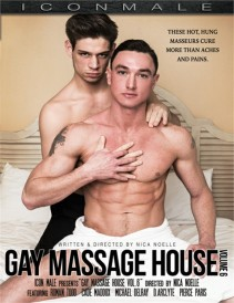 DVD gay - Gay Massage House 6